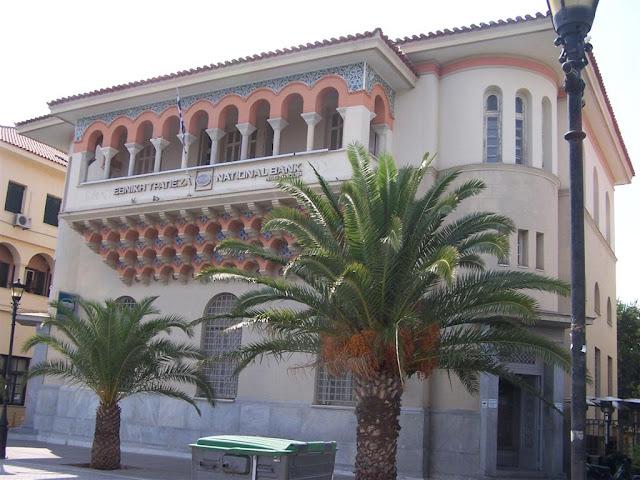 Preveza; Yunan Ulusal Bankası'nın sahildeki binası