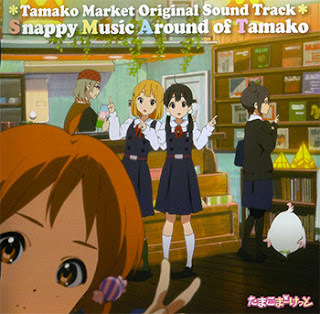 Tamako Market Original Soundtrack - Snappy Music Around of Tamako
