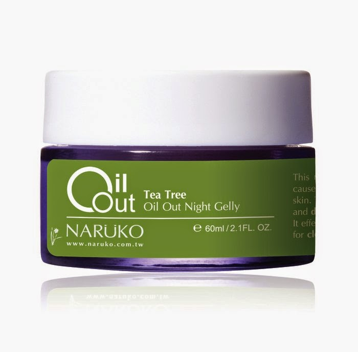 Naruko Trea Oil Night Gelly