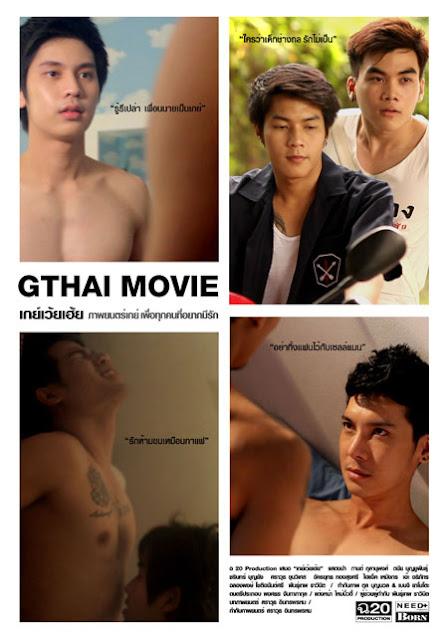 [18+] Gthai Movie เกย์เว้ยเฮ้ย 1-4