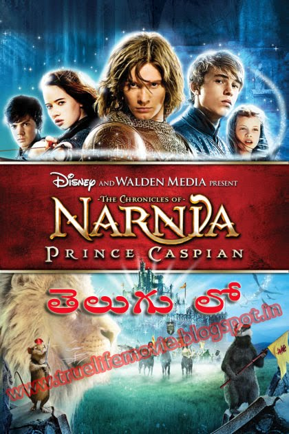 the chronicles of narnia 4 full movie in tamil free download