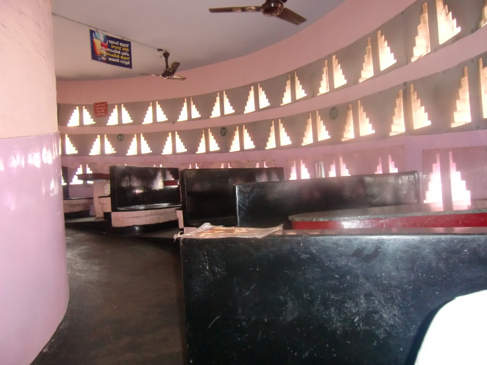 Thiruvananthapuram - Ich glaub´ ich hab ´nen Sonnenstich! -Indien ...
