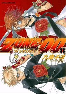 [九条 キヨ] ZONE-00 第01巻