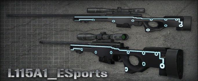 Point blank Arabian E-Sports Set