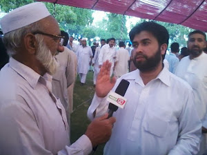 Interview to Insaf TV
