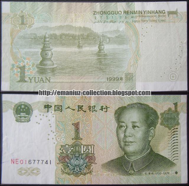 China P-895, 1Yuan, Zhongguo Renmin Yinhang
