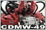建設兵団強化装備 CDMW-49