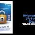 Steganos Privacy Suite 14.0.4 Full Version Free Download