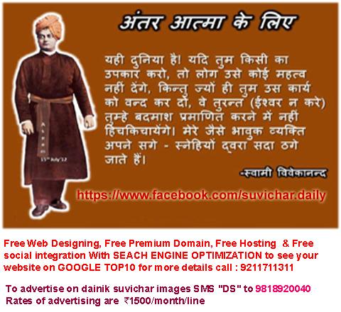 Vivekananda - Wikipedia, the free encyclopedia