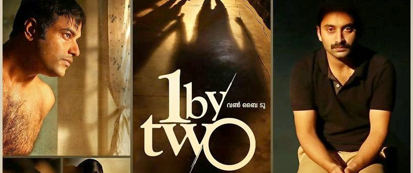 1 by two 2014 Malayalam Movie Watch Online