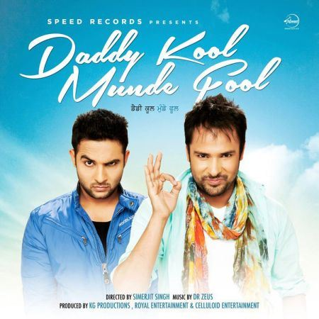 Lyrics and Video Of Pawareh Song – Daddy Cool Munde Fool – Amrinder Gill