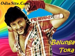 oriya film balunga toka wallpaper