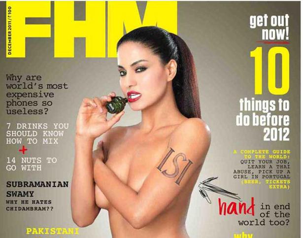 Veena Malik Snaps