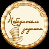 """""""Авторский марафон"""""""
