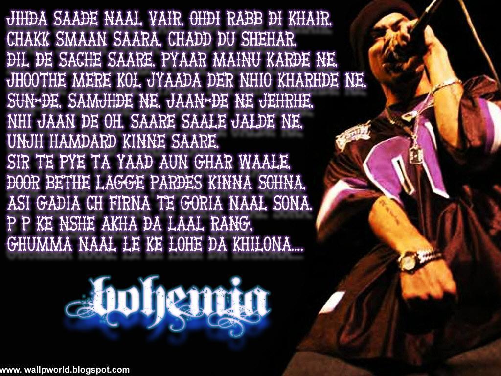 http://3.bp.blogspot.com/-FSS326gmFyU/Tb5R2Ngdh6I/AAAAAAAAAEU/I8L4P_zRk-k/s1600/bohemia+rap.JPG