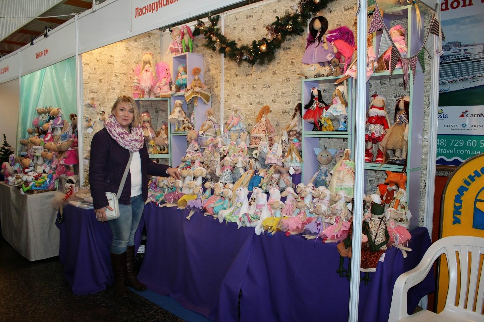 выставка, юлия ласкорунская, стильная кукла, морвокзал, выставка кукол, стильная кукла декабрь 2014