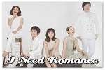 http://shojo-y-josei.blogspot.com.es/2015/02/i-need-romance.html