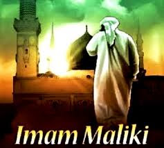 Biografi dan istinbath hukum imam malik