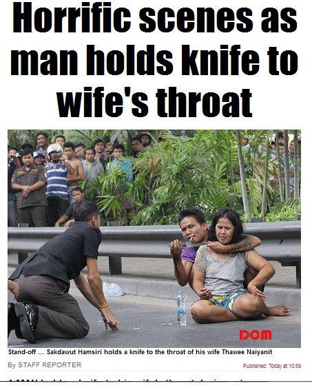Seorang lelaki mengacu sebilah pisau ke leher isterinya dalam suasana