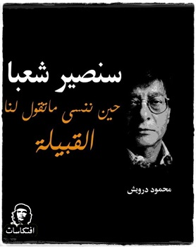 احلى ماكتب محمود درويش ( 35 مقطع - 1)