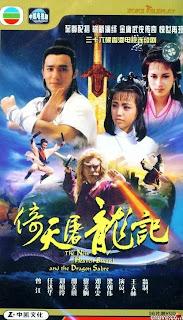 Xem Phim Cô Gái Đồ Long - Co Gai Do Long 1986 Tron Bo