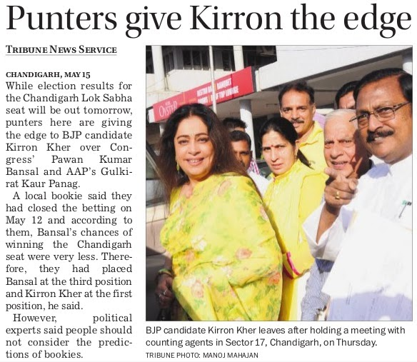 BJP candidate Kirron Kher & Satya Pal Jain leave after holding a meeting with counting agents in Sector 17, Chandigarh, on Thursday.