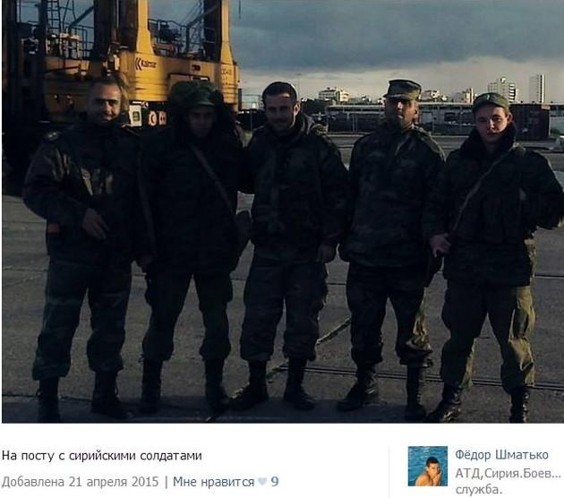 http://3.bp.blogspot.com/-FTC6SZzzY1Y/VewsmXsbNCI/AAAAAAAB-qQ/MRNUbM9IY18/s1600/05_russian_soldiers_makes_a_selfie_in_syria.jpg