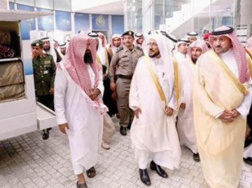 ahmadiyya in saudi arabia