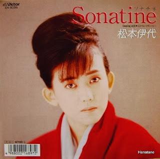 Sonatine(ソナチネ)[Single] 松本伊代 VICTOR ... Hanatane