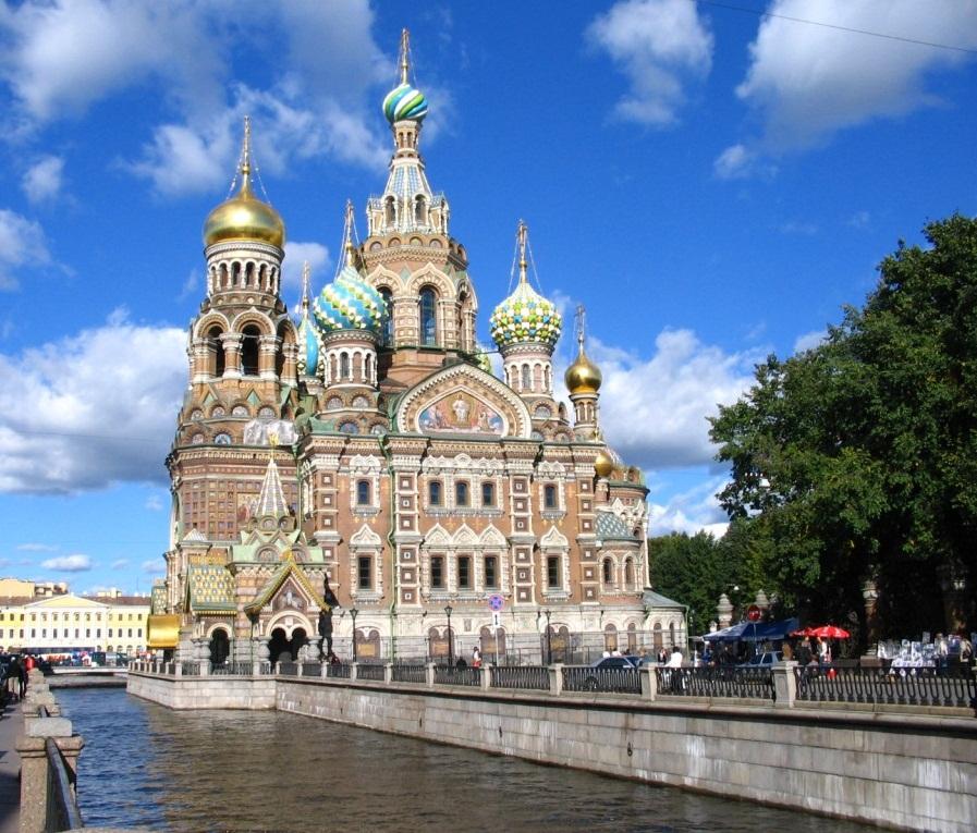 Metropolitan ... Rus Kilisesi Metropolitleri 38