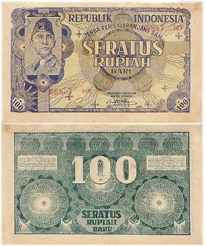 Uang Pecahan 100 Rupiah