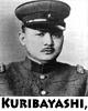 jenderal-tadamichi-kuribayashi.
