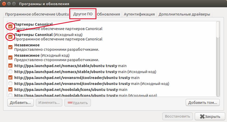 установка свободных драйверов amd на ubuntu 10 04