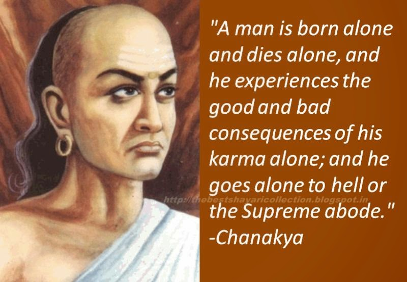 chanakya quotes on life, life quotes of chanakya