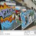 [台北市◆萬華區西門町◆電影公園]塗鴉一個電影夢 醉後決定愛上你拍攝地之一