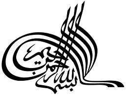 Gambar Gambar Islami