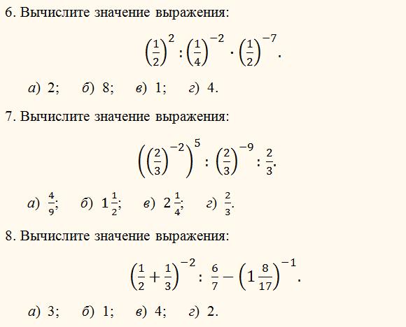 Таблица степени чисел от 2 до 10