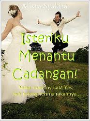 Coming soon 2012 :)