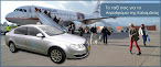 MESSINIA VIP TAXI TRANSFER