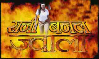 Free new bhojpuri film 2013 song download