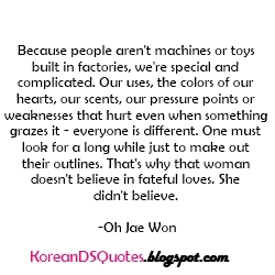 flower-boy-next-door-53-korean-drama-koreandsquotes
