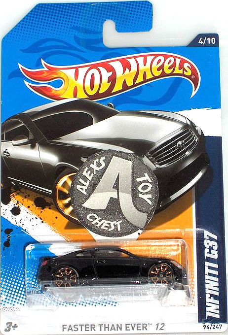 [03-01-12] NUEVOS MODELOS 2012 New0007