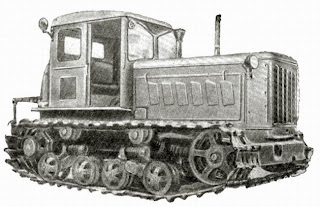 Гусеничный трактор ХТЗ Т-75