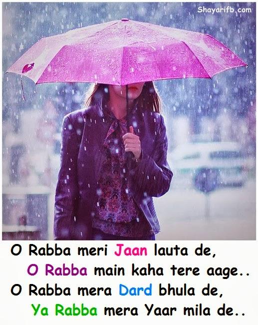 O Rabba meri Jaan lauta de, O Rabba main kaha tere aage.. O Rabba mera Dard bhula de, Ya Rabba mera Yaar mila de..