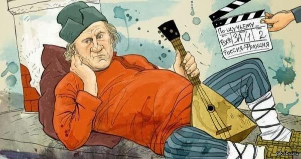 Жерару Депардьё