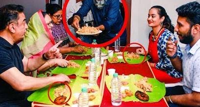 Kamal's Special Biriyani Lunch for Suja Varunee & Shiva kumar!