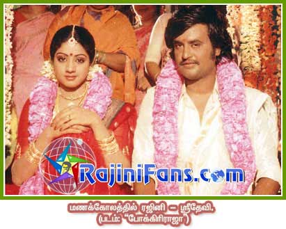 Super Star Rajinikanth Pictures 19