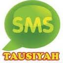 SMS Dakwah Gratis