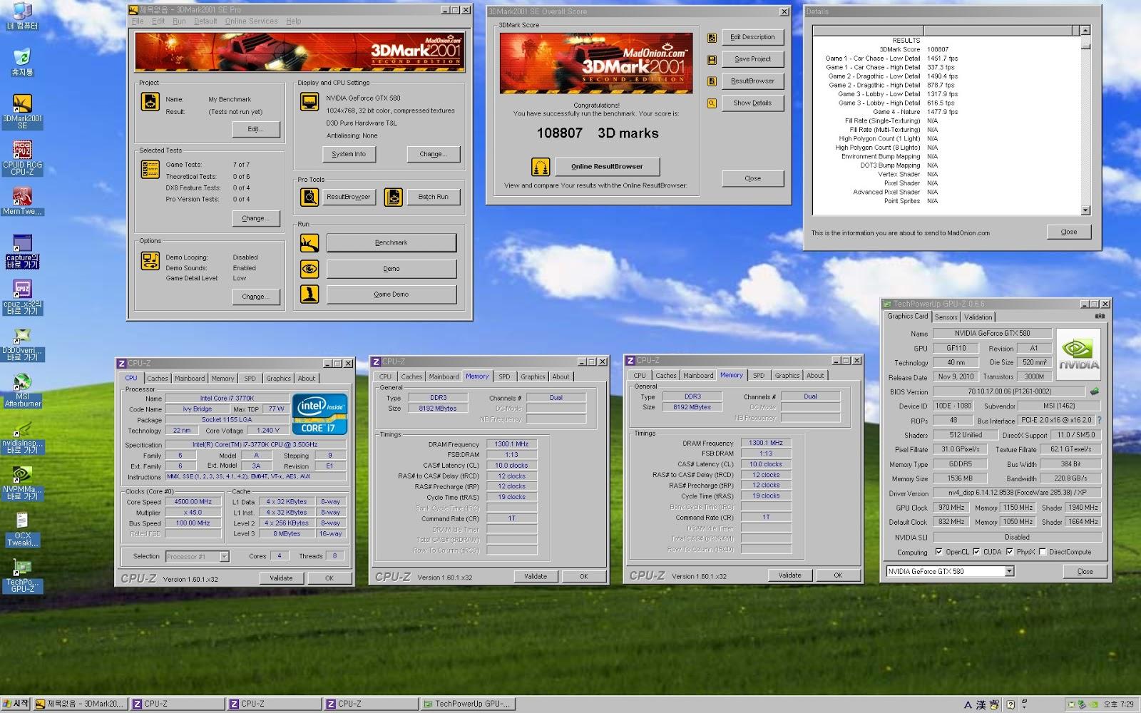 ASUS+Z77+MG5+3DMark01+result.jpg