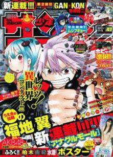 Manga Anagle Mole [On Going] Anagle-mole-l0